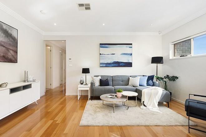 Picture of 65 Avondale Way, EASTWOOD NSW 2122