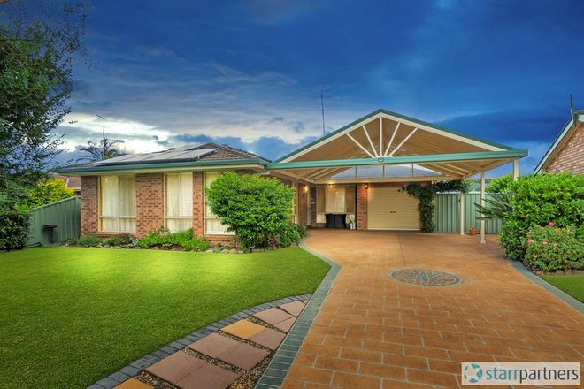 Picture of 16 Marie Close, BLIGH PARK NSW 2756