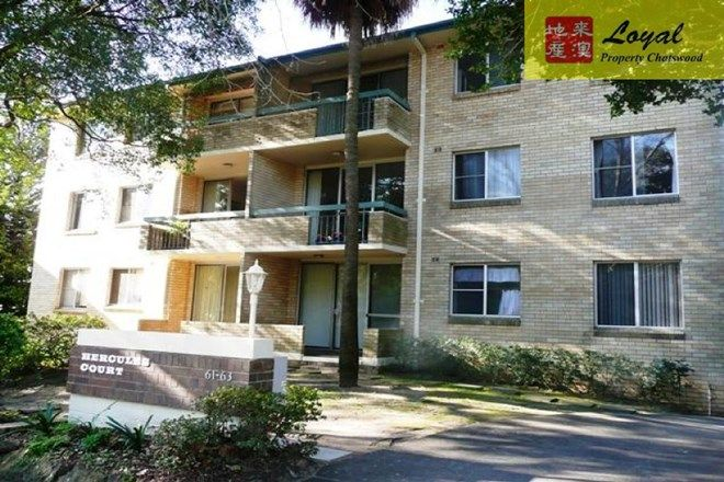 Picture of 17/61-63 Hercules Street, CHATSWOOD NSW 2067