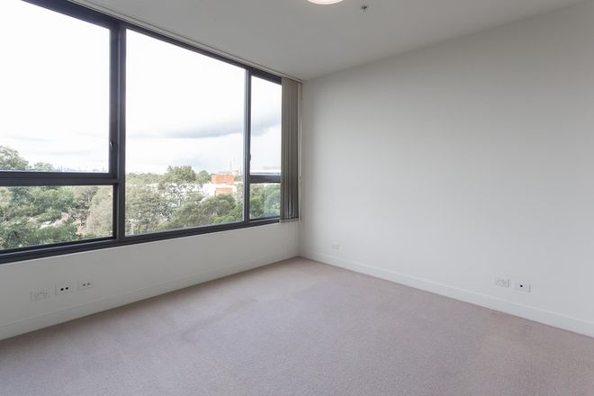 Picture of 404/7 Rider Blvd, RHODES NSW 2138