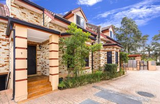 7/114-116 Rawson Road, Greenacre NSW 2190