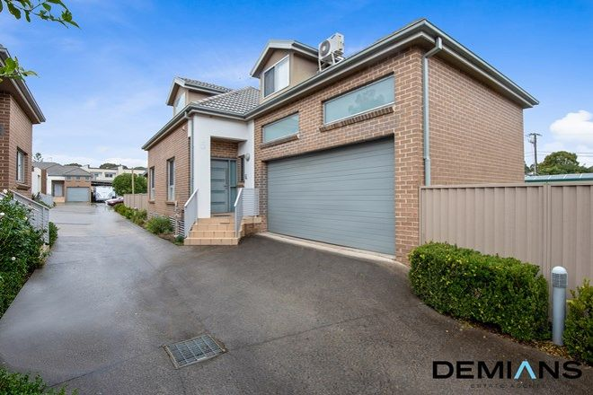Picture of 5/231-233 Cooper Road, YAGOONA NSW 2199