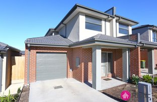 Picture of 15 Paior Circuit, Epping VIC 3076