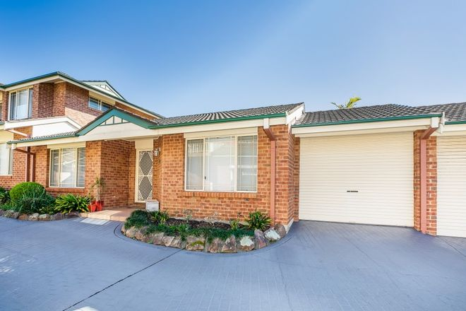 Picture of 2/33-37 Gannons Road, CARINGBAH NSW 2229