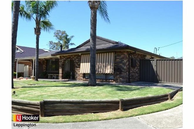 Picture of 100 Eleventh Avenue, AUSTRAL NSW 2179