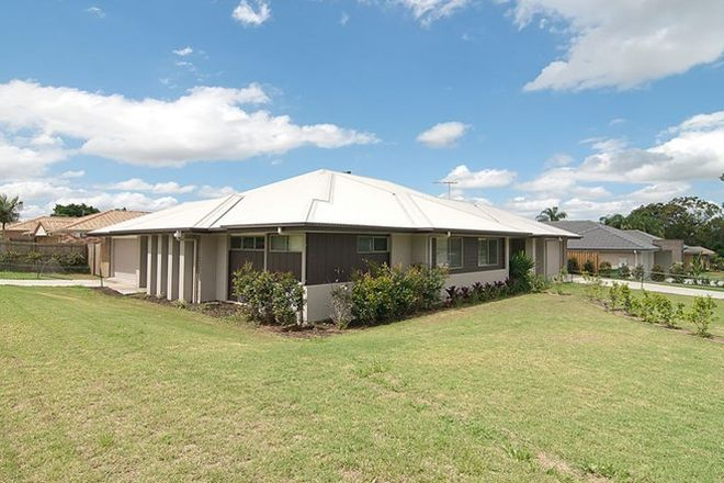 Picture of 55 Fourth Avenue, MARSDEN QLD 4132
