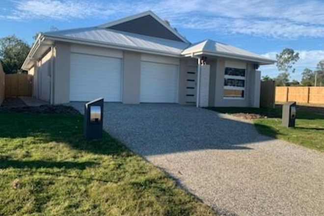 Picture of 2/11 Salerno Street, WATERFORD WEST QLD 4133