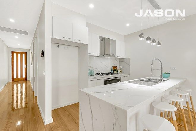 Picture of 124A South Circular Road, GLADSTONE PARK VIC 3043