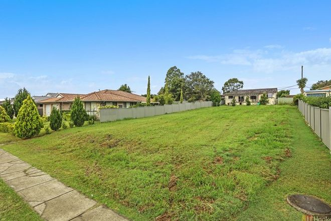 Picture of 6 Cecil Baldwin Close, WEST KEMPSEY NSW 2440