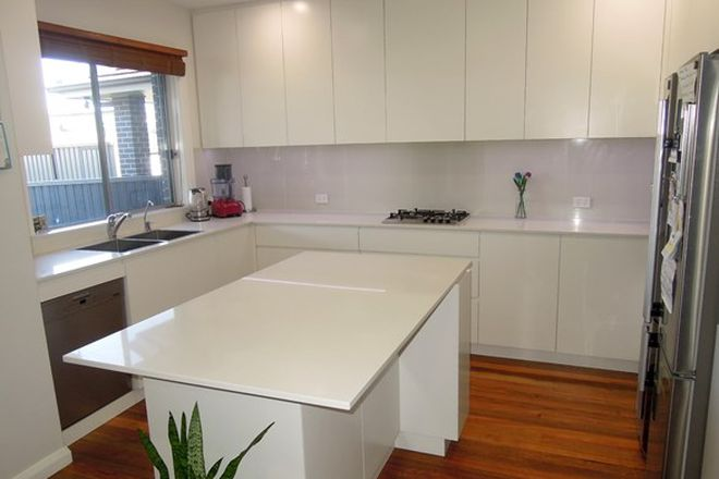 Picture of 16A Willfox  Street, CONDELL PARK NSW 2200