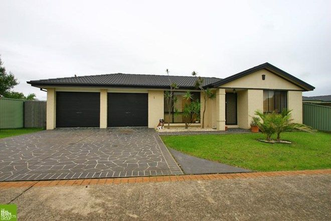 Picture of 1 Springwood Street, ALBION PARK NSW 2527