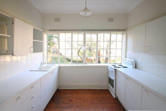 Picture of 3/66 Ewart Street, MARRICKVILLE NSW 2204