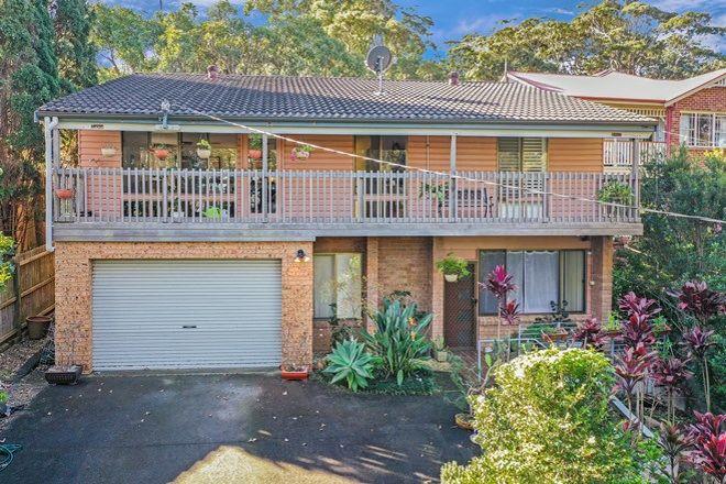 Picture of 46 Segura Street, COPACABANA NSW 2251