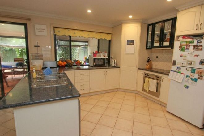 Picture of 44 Diosma Drive, HIGHFIELDS QLD 4352