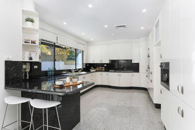 Picture of 39 Castle Street, BLAKEHURST NSW 2221