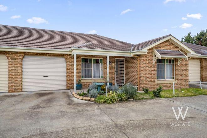 Picture of 6/188 Lambert Street, BATHURST NSW 2795
