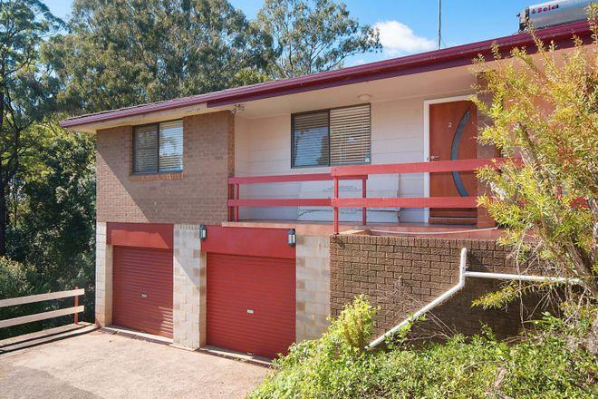 2/644 Ballina Road, GOONELLABAH NSW 2480
