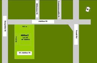 22 Jubilee Street, Kellyville NSW 2155