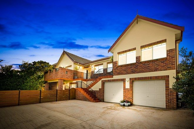 Picture of 43 Mindaribba Avenue, ROUSE HILL NSW 2155
