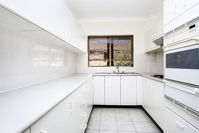 Picture of 5/10-12 Andover Street, CARLTON NSW 2218
