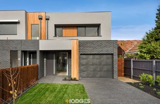 Picture of 2/9 Steele Street, Caulfield South VIC 3162