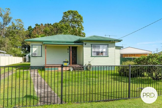 Picture of 20 Gray Street, CASINO NSW 2470