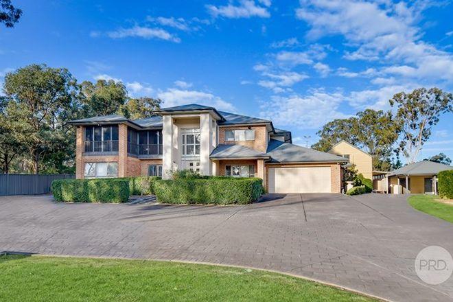 Picture of 394 Cranebrook Road, CRANEBROOK NSW 2749