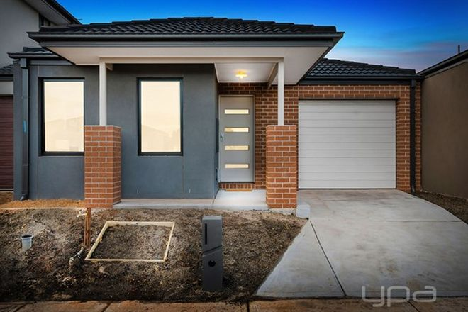 Picture of 15 Dickens Street, STRATHTULLOH VIC 3338