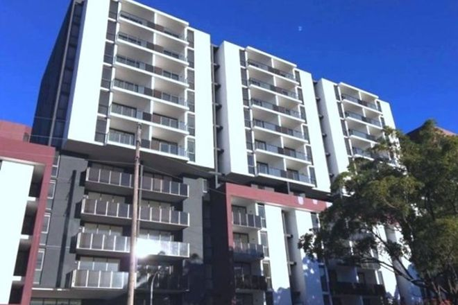Picture of A905/1B Pearl Street, HURSTVILLE NSW 2220