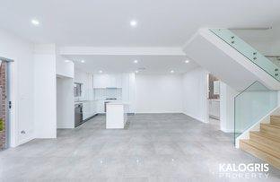 Picture of 4/24 Blackwood Avenue, Casula NSW 2170