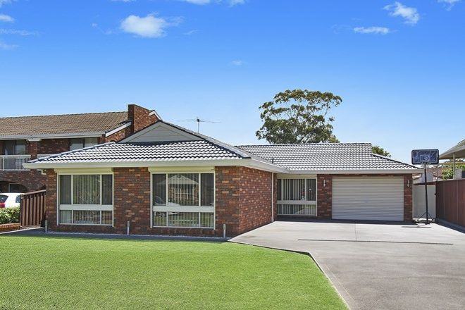Picture of 9 Lyell Street, BOSSLEY PARK NSW 2176