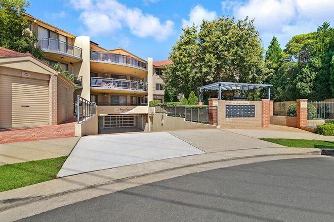 Picture of 15/2-6 Sherwin Avenue, CASTLE HILL NSW 2154