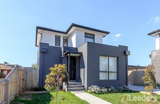 Picture of 1/67 CARINISH ROAD, Clayton VIC 3168