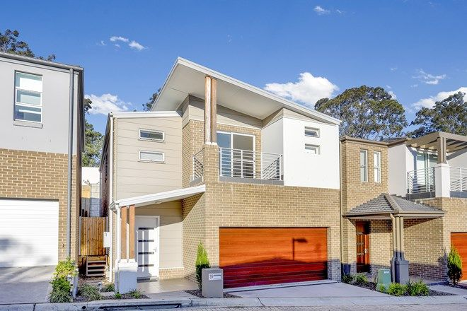 Picture of 39 Clubside Drive, NORWEST NSW 2153