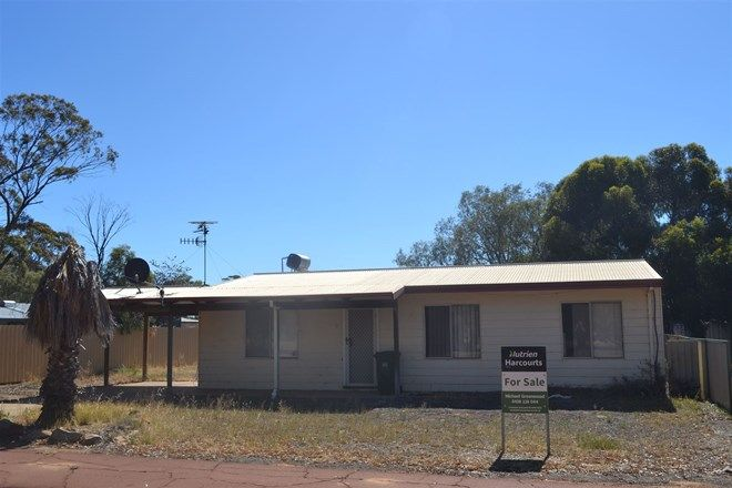 Picture of 9 Nottage Way, TAMMIN WA 6409