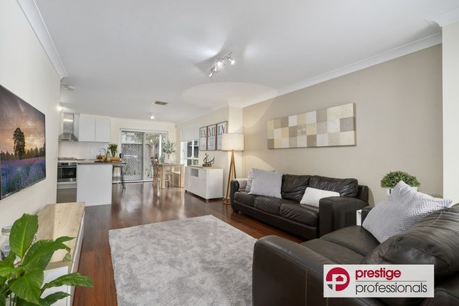 Picture of 20 Whitfield Parade, HAMMONDVILLE NSW 2170