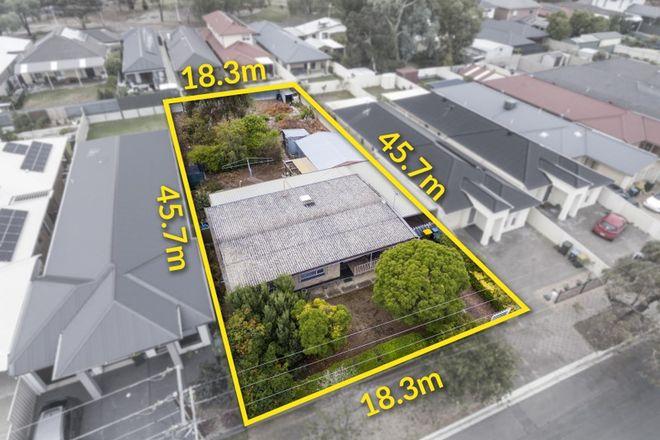 Picture of 10 Dunedin Avenue, HILLCREST SA 5086