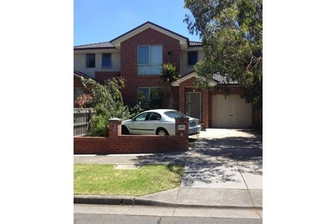 Picture of 1/7 Luke Street, CLAYTON VIC 3168
