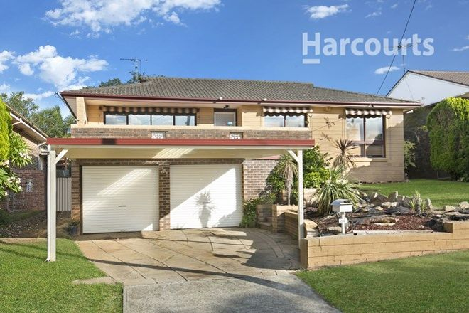 Picture of 64 Raymond Avenue, CAMPBELLTOWN NSW 2560