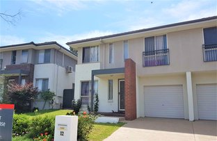 Picture of 12 Northampton Drive, Glenfield NSW 2167