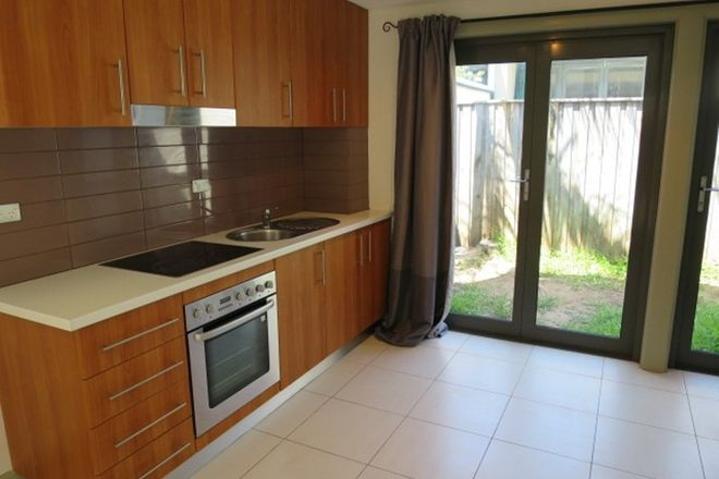 Picture of 1/81 Kingsclear Rd, ALEXANDRIA NSW 2015