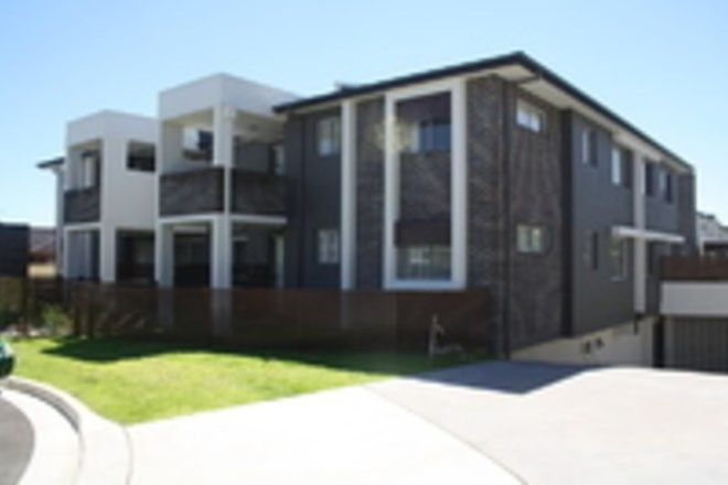 Picture of 3/76-78 JONES STREET, KINGSWOOD NSW 2747