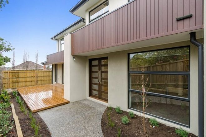 Picture of 132a Doncaster Road, BALWYN NORTH VIC 3104