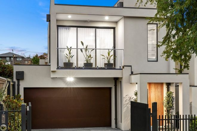 Picture of 7 Marcus Road, TEMPLESTOWE LOWER VIC 3107