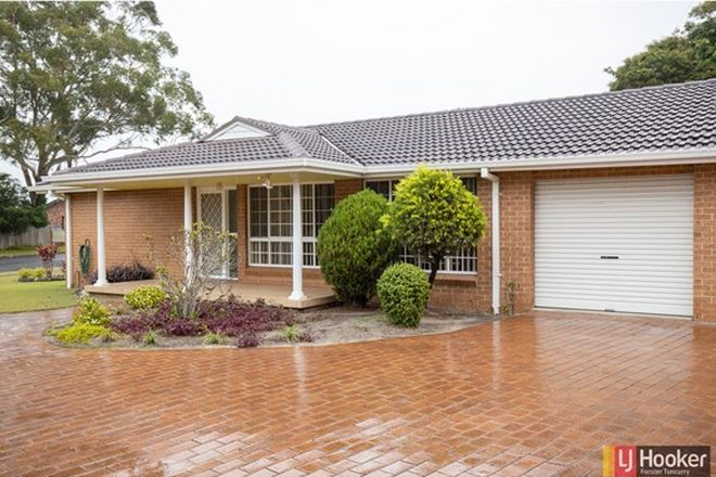 Picture of 1/4 Heath Avenue, TUNCURRY NSW 2428