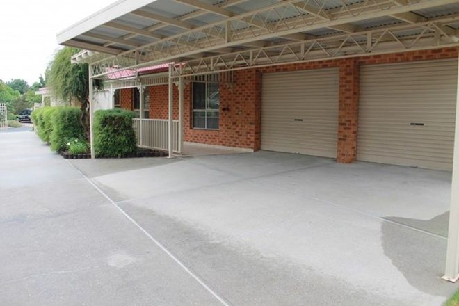 Picture of 15 Buckland Court, WEST WODONGA VIC 3690