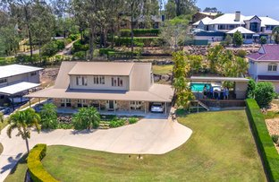 Picture of 15 Coates Court, Brassall QLD 4305