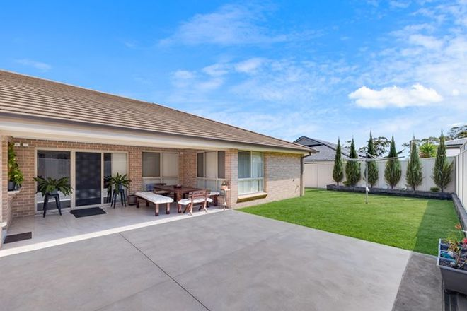Picture of 11 Lancaster Street, GREGORY HILLS NSW 2557