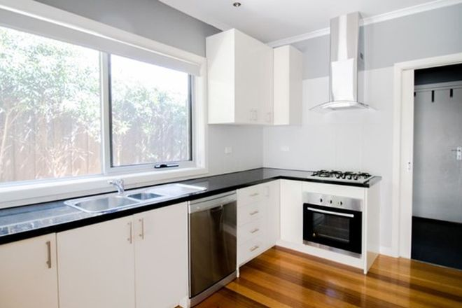 Picture of 182A Templestowe Road, TEMPLESTOWE LOWER VIC 3107