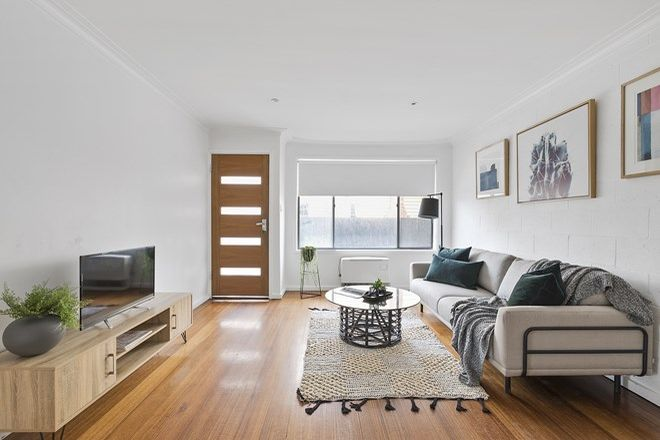 Picture of 1/45 Chelsea Rd, CHELSEA VIC 3196